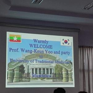 Visiting Professor Dr Wong Keun Yoo and his party, Dargu Hanny  University of The Republic Of South Korea..