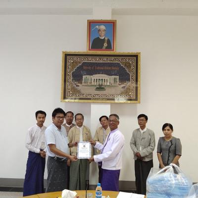 Donation of Maw Ri Ya